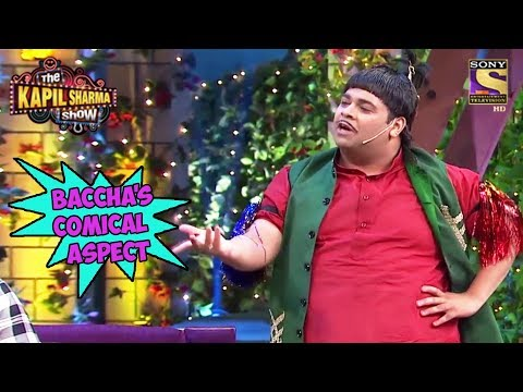 Download Baccha Yadav's Situational Comedy - The Kapil Sharma Show HD Mp4 3GP Video and MP3