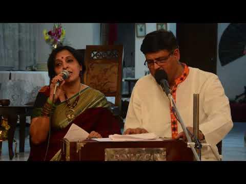 Download Ek Boishakhe Dekha Holo Dujonar এক বৈশাখে