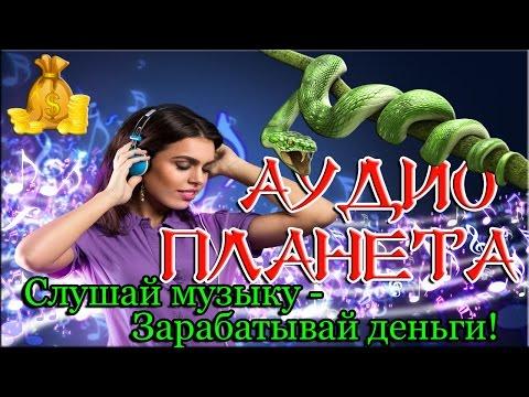Форекс андроид 100 рублей