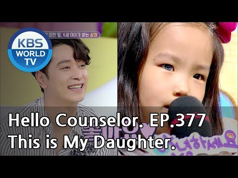 My daughter's right eye is blue.Please accept her as she is! [Hello Counselor Sub:ENG,THA/2018.8.27]