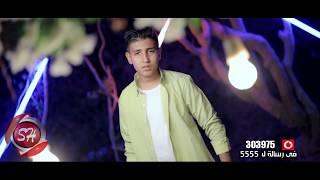 الاغنية دى هتخليك تبكى بالدموع ( زياد وائل - كليب جوه منى )2018 حصريا على شعبيات ZIAD WAEL -GWA MENY