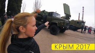 Российская военная техника, крымские гуляния. 23 февраля в Севастополе. Андрюха в гостях