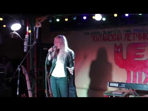 Марина Рогова - Вампир (Ария cover)