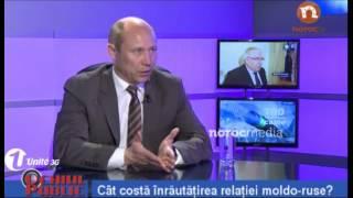 Стрелец: «В составе Молдовы у Приднестровья не было бы таких рычагов власти, как сейчас»