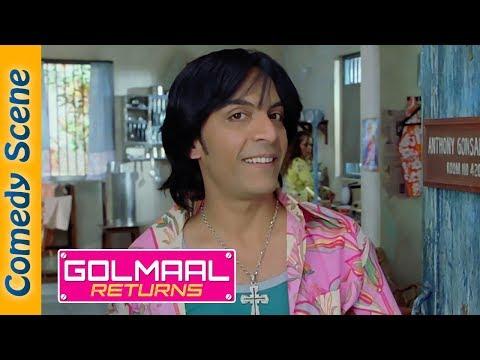 Golmaal Returns Comedy Scene - Arshad Warsi - Ajay Devgn - Kareena - Shemaroo IndianComedy