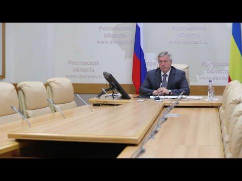 Заседание регионального штаба по борьбе с распространением COVID-19 (в режиме видеоконференции)