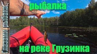 Все о рыбалка в ленинградской области выборгском районе
