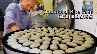 Rice Cake / Steamed Bun Making with the traditional technique of the rotary hearth / Wuhan