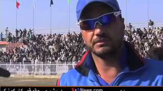 Afghanistan Hosts Tajikistans National Cricket Team For The First Time