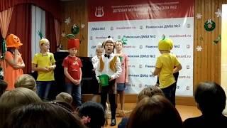2017.12.26 МАСТИНО (Соло Макса) Отрывок из мюзикла Чипполино