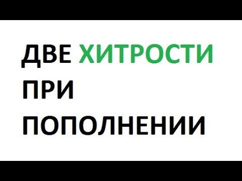 Брокерские конторы для получения кредита в москве