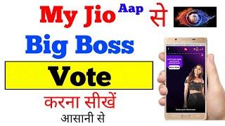 my jio aap se Big Boss me vote kaise kare new |  How to vote bigg boss season 14 contestants my jio