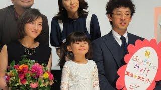 広末涼子がステージママっぷりを披露 映画『はなちゃんのみそ汁』公開記念
