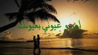 كاظم الساهر-عبرت الشط Kathim AlSahir 3ubart al shat