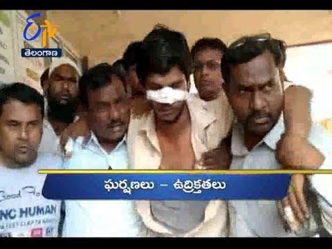 7 PM | Ghantaravam | News Headlines | 22nd January 2020 | ETV Telangana