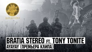 Bratia Stereo   Ayayay (ft. Tony Tonite)