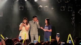 Noo Phước Thịnh - Fan Meeting Japan 28/06/2017 ( part2 )