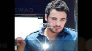 تحميل و مشاهدة Shadi Aswad _ Ya 7bebe Red 3laye.avi MP3