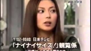 二十歳の柴咲コウが美人すぎる