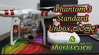 DJI Phantom 3 Standard Unboxing & Short Review