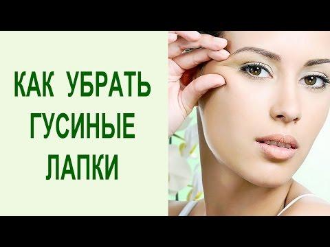 Эффективные средства от мешков и синяков под глаза