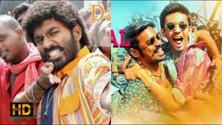 Top 8 Kuthu songs in tamil 2015