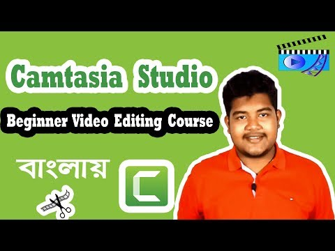 Camtasia Studio Basic Video Editing Course (Bangla)