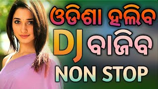 Download Super Hit Odia Dj Songs Non Stop 2019 Hard Bass Mix MP3