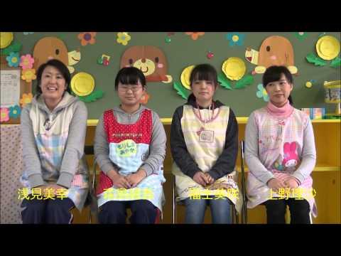ともべ幼稚園「平成27年度職員紹介 年少」