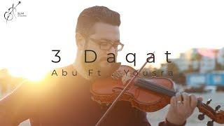 3 Daqat   Abu Ft. Yousra   Violin Cover By Slim Le Violoniste ثلاث دقات   أبو و يسرا