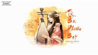 [Vietsub] Tỳ Bà Phiêu Bạt - Hồ 66 | 浪人琵琶 - 胡66