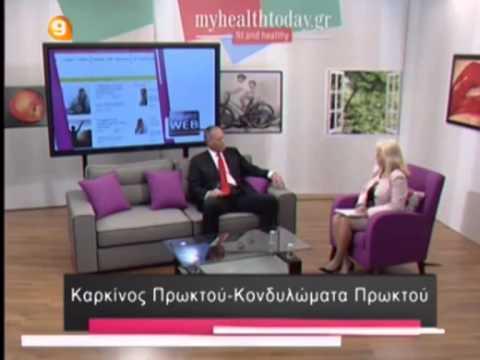 Νοσοκομειακή περίθαλψη των προστατίτιδα στην Αγία Πετρούπολη
