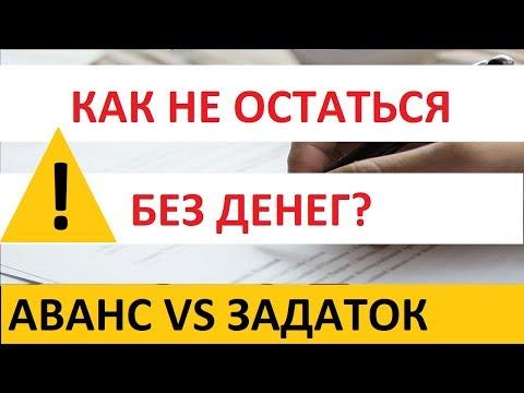 Бинарные опционы рублёвые