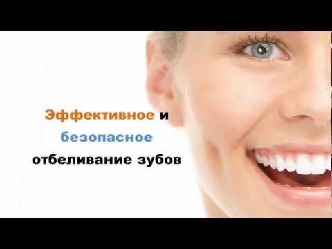 Стоматология Спб - лечение зубов по спец-ценам