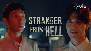Незнакомцы из ада/Strangers from hell/Lee Dong Wook