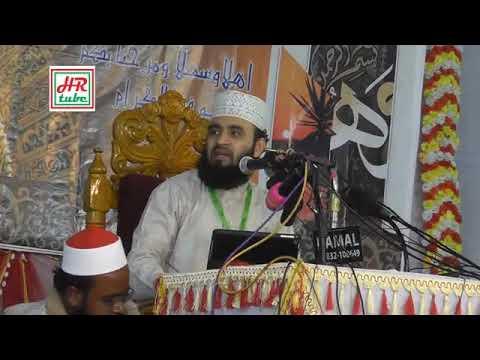 Shahidul Islam