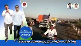Kasu Mahesh Reddy Video