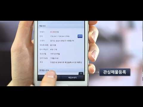 Video of Naver Real Estate