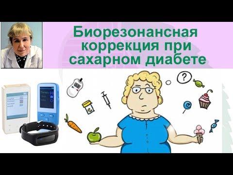 Эритема при сахарном диабете 2 типа