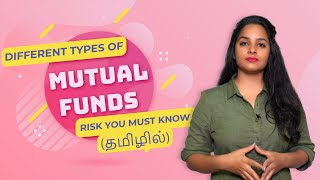 Mutual Funds Risk in Tamil - Types of Risk in Mutual Funds | IndianMoney Tamil