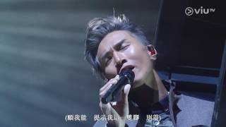 陳柏宇 Jason Chan - 一步一生 (The Players Live In Concert 2016)
