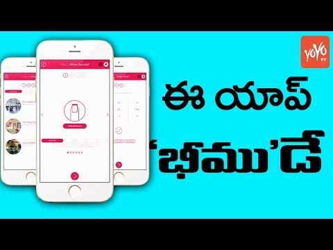 అప్పుడే కోటిమంది డౌన్ లోడ్ చేసేసారు! BHIM UPI App Records 10 Million Downloads – PM Modi | YOYO TV