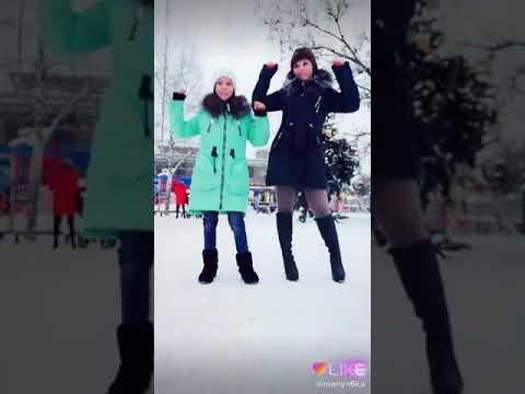 Like♥ Группа (Ленок) (Я Танцую А Вы?) Подпишись и поставь 👍!  НОВЫЙ ГОД  )) А МЫ ГУЛЯЕМ