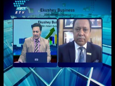 Ekushey Business || একুশে বিজনেস || আলোচক: ড. যশোদা জীবন দেবনাথ, ব্যবস্থাপনা পরিচালক, টেকনো মিডিয়া লিমিটেড || Part 04 || 30 June 2020 || ETV Business
