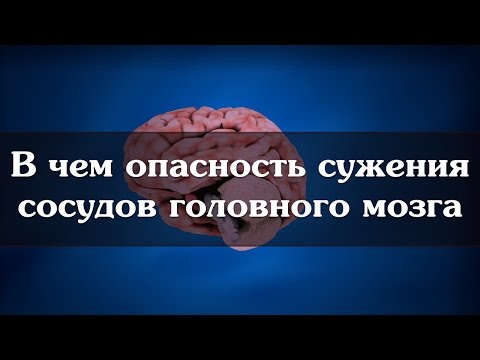 Congresso of Hypertension 2014