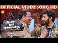 Tony Tony Eante Official Video Song | Film Pretham Undu Sookshikkuka | Shine Tom Chacko