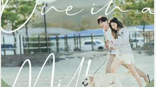 SURAN (수란)-One In A Million(Lovestruck in the City OST)