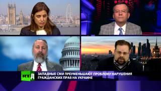 CrossTalk. Киевский режим