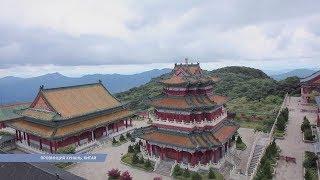 """Путешествуем по провинции Хунань.Китай. Горы из фильма """"Аватар"""""""