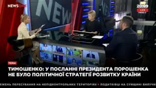 Юлія Тимошенко: Медична реформа – це геноцид української нації
